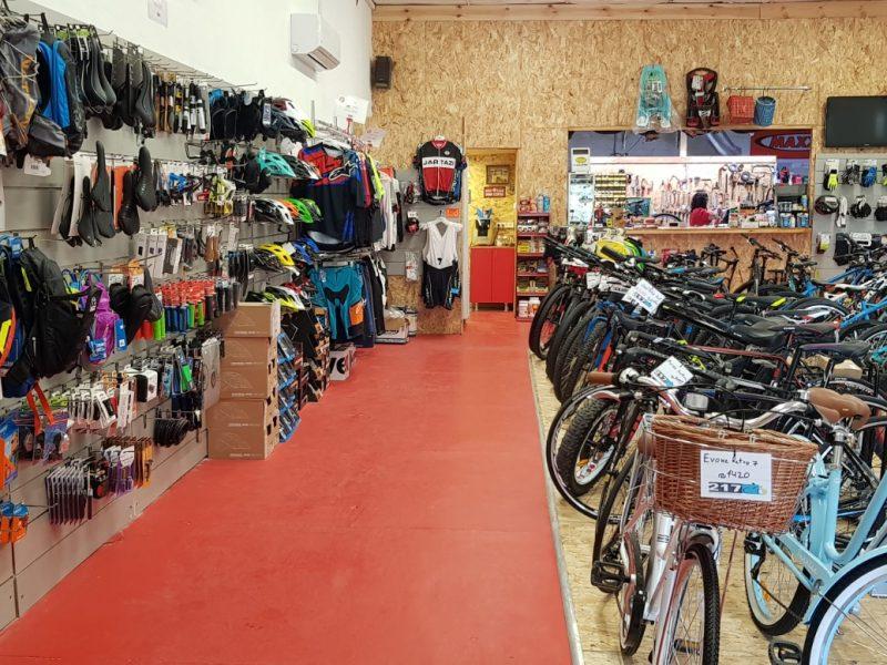 217 – חנות ספורט