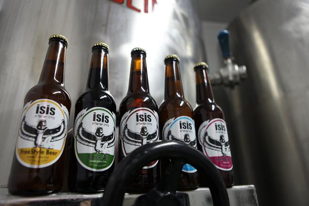 ISIS מבשלת בירה