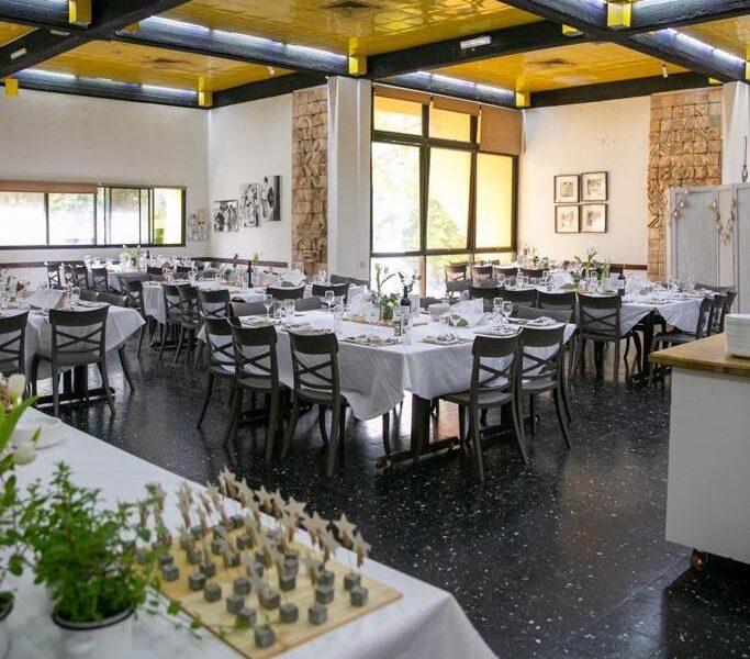 חדר אוכל – קיבוץ עלומים