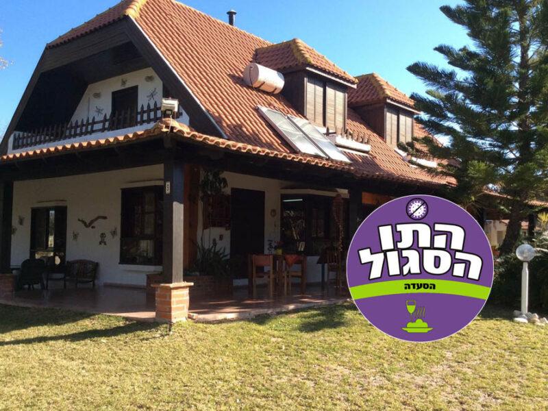 בית ליבנה