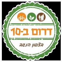 logo-summer-png200