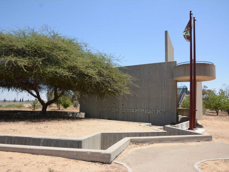 אנדרטת דנגור