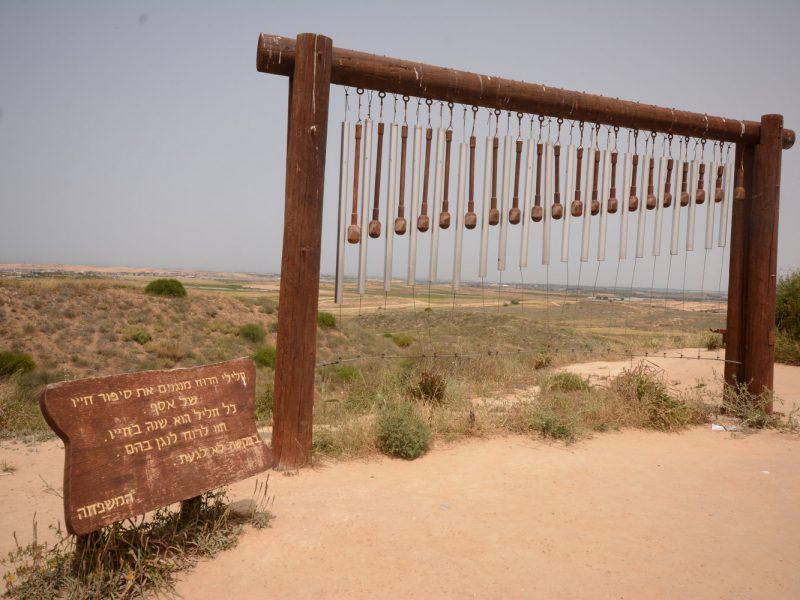 מסלול באתרי התיירות בניר עם
