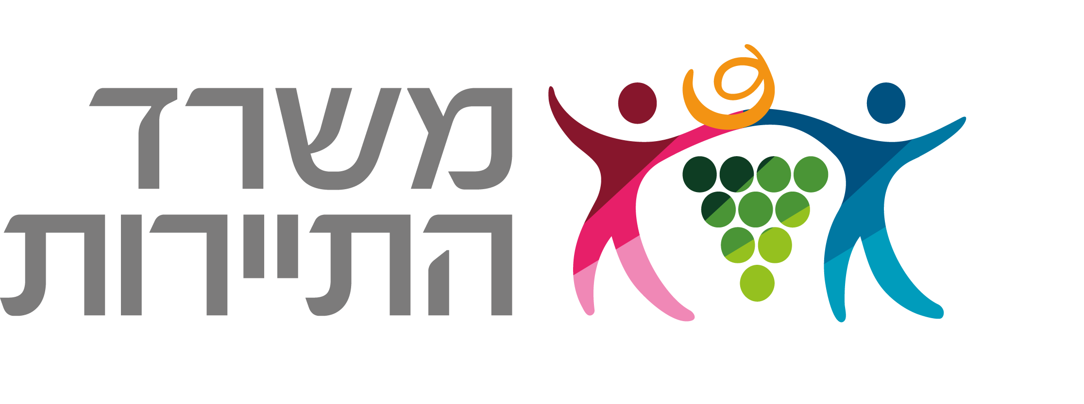 Ministry of Tourism_LOGO