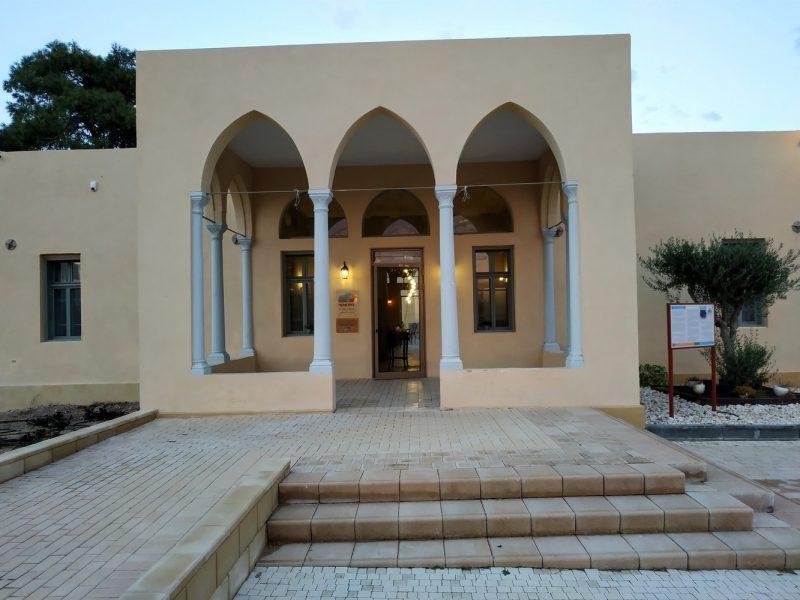 בית עלמי