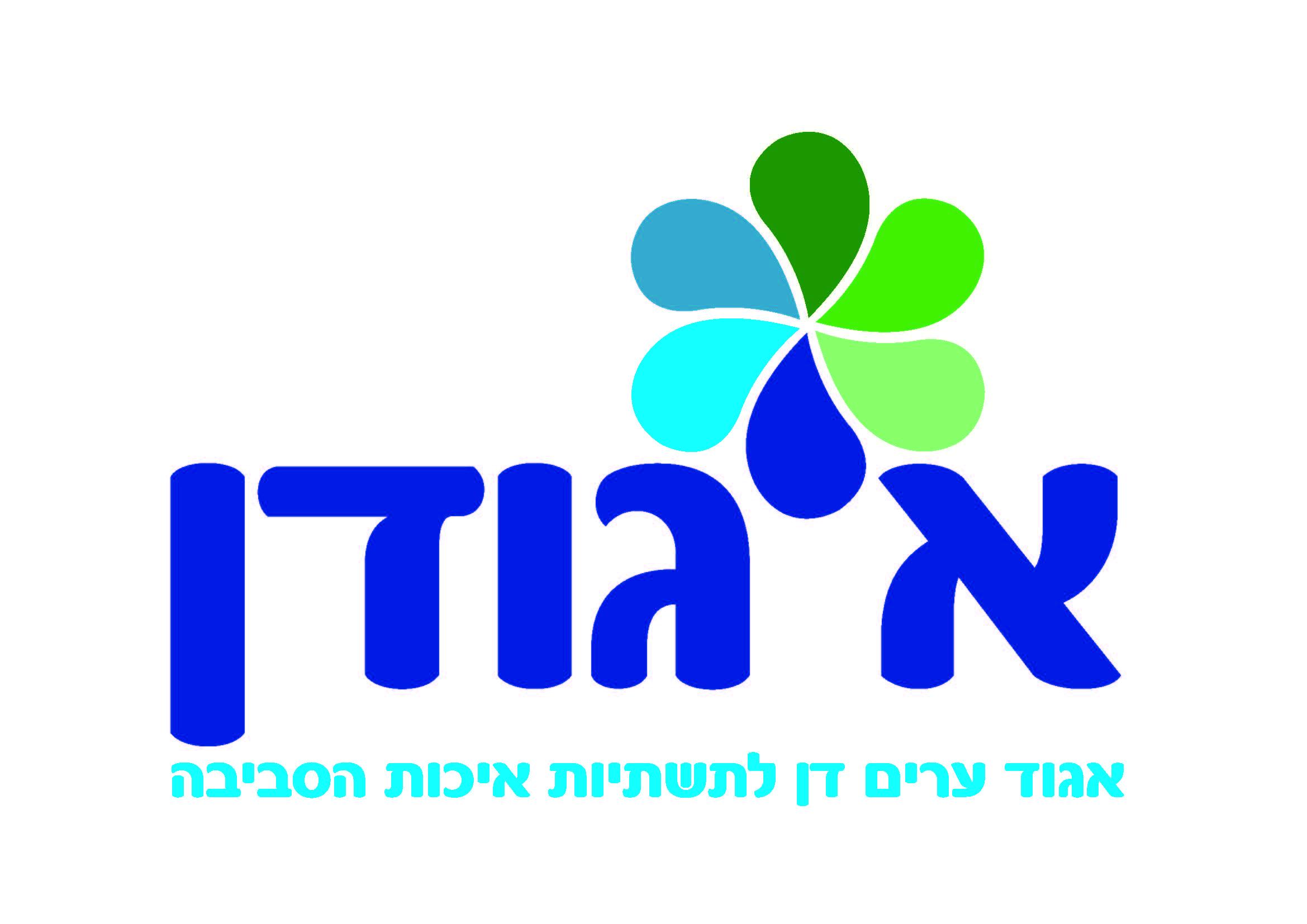logo_igudan